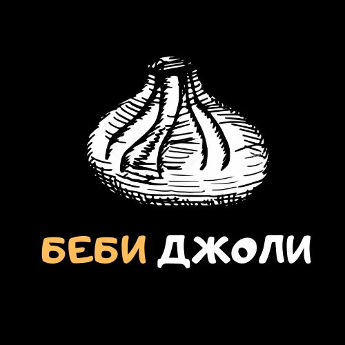 Грузинская кухня в Москве | Ресторан Беби Джоли м.Парк Культуры